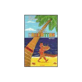 Marchand-Noelle-Hotel-Harmattan-Livre-906500997_ML
